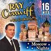 Ray Conniff & His Orchestra - Moscow Nights