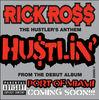 Hustlin' - Single
